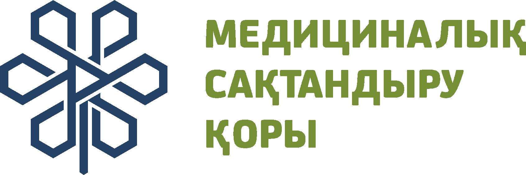 Қызылорда облысы бойынша медициналық ұйымдарға 49,63 млрд теңгеден астам қаржы төленді